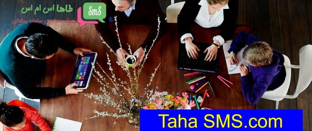 ارتباط با مشتری در ایام و مناسبت ها