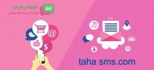 بازاریابی پیامکی یا ایمیل!؟ 3 مزیت اس ام اس