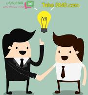 همکاری در فروش ایده پردازان