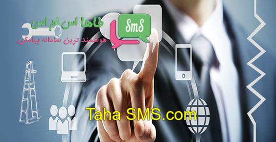 باید و نبایدهای بازاریابی پیامکی موثر