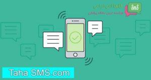 بازخورد آمار گزارش پیامک در فروش