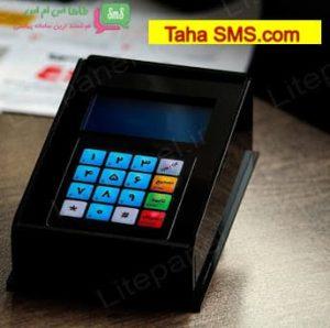 دستگاه ارتباط با مشتری TCIPOS