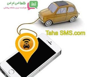 کاربرد پیامک برای تاکسی اینترنتی