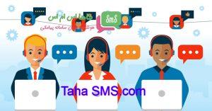 مهارت خدمات مشتریان (بخش اول)